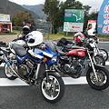 Photos: 吉野川SA